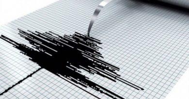 Hercegovinu zaljuljao potres