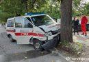 MOSTAR Sudar automobila i vozila Hitne pomoći
