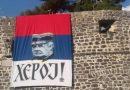 U Hercegovini osvanule trobojke s likom Ratka Mladića